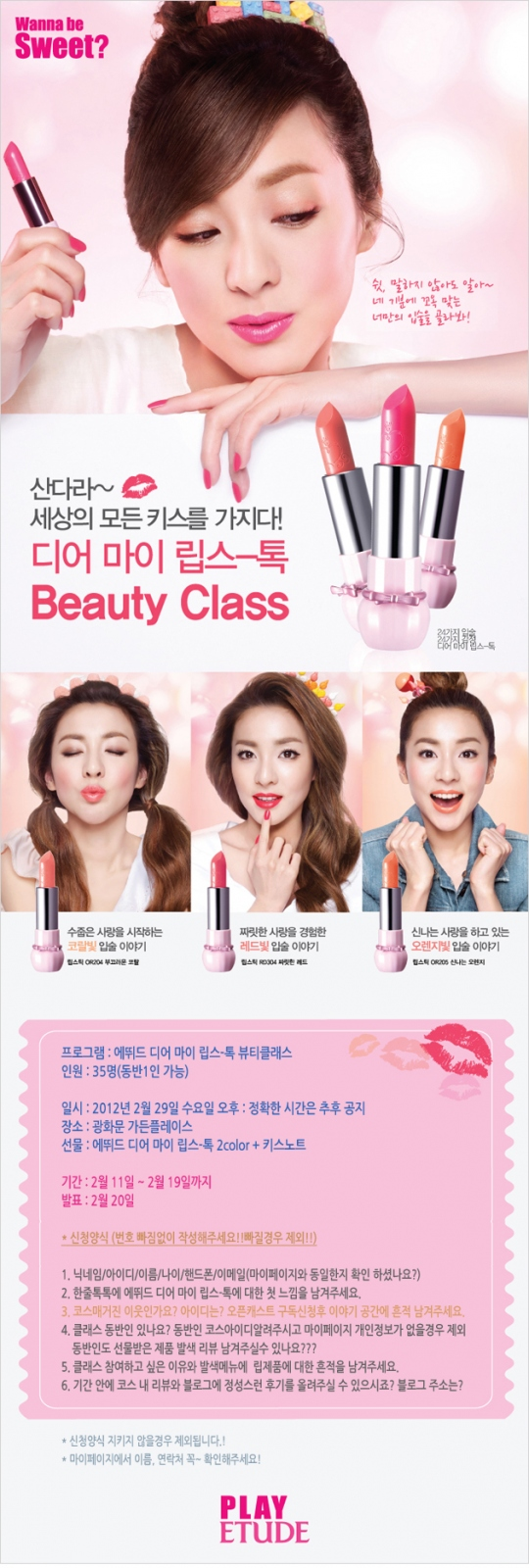 Foto: Pink Princess Dara For Dear My Lips Talk Beauty Class Poster